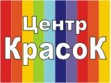 Логотип Центр Красок