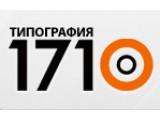 Логотип 1710, типография