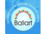 Логотип Ballart, агентство проведения и оформления мероприятий