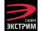 Логотип BRP-центр Ижевск, ООО