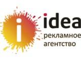 Логотип Idea, рекламное агентство