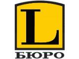Логотип L, финансово-юридическое бюро