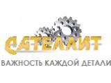"Логотип Автомагазин ""Сателлит"", ООО"