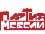 Логотип Партия Мебели, мебельный салон