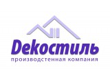 Логотип Производственная компания Декостиль