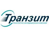 Логотип Tranzit