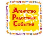 Логотип Агентство Радостных Событий, ООО