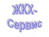 Логотип ЖКХ-Сервис, ООО
