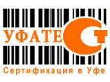 Логотип Центр сертификации продукции и услуг УфаТест