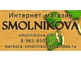 Логотип SMOLNIKOVA