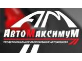 """Логотип Автотехцентр """"Автомаксимум"""""""