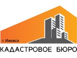 Логотип Кадастровое бюро Ижевск