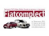 Логотип Fiatcomplect, ИП