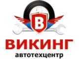 Логотип Автотехцентр Викинг
