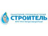 """Логотип Санаторий-профилакторий """"Строитель"""""""