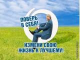 Логотип Уральская оптовая компания