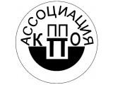 Логотип Ассоциация ПП КПО