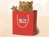 Логотип 1001 игрушка, магазин игрушек