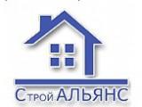 Логотип Строй АЛЬЯНС, ООО