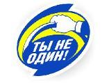 "Логотип Автосервис ""Ты не один"""