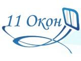 Логотип 11 Окон