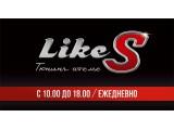 Логотип LikeS
