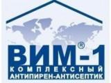 "Логотип ООО ПФ ""ЕС"""
