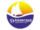 Логотип Авангард, туристическое агентство