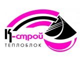 Логотип К-Строй, ООО
