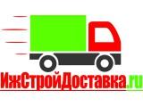 Логотип ИжСтройДоставка