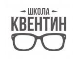 Логотип Школа Квентин