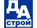 Логотип Да строй