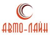Логотип Авто-лайн, ООО