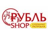 Логотип Ruble shop