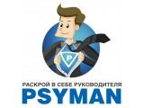 Логотип Центр психологии управления PSYMAN