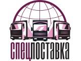 Логотип Спецпоставка, ООО