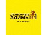 Логотип ООО Микрокредитная компания Займ №1