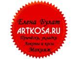 Логотип Студия красоты Елены Булат ARTKOSA.RU