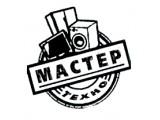 Логотип Мастер-Техно