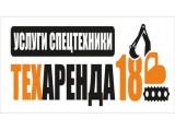 Логотип ТехАренда18