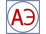 Логотип «Аудит Эксперт» ООО