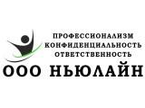Логотип Ньюлайн, ООО